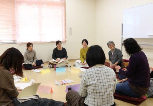 【講座】アドラー心理学に基づく育児学習コース